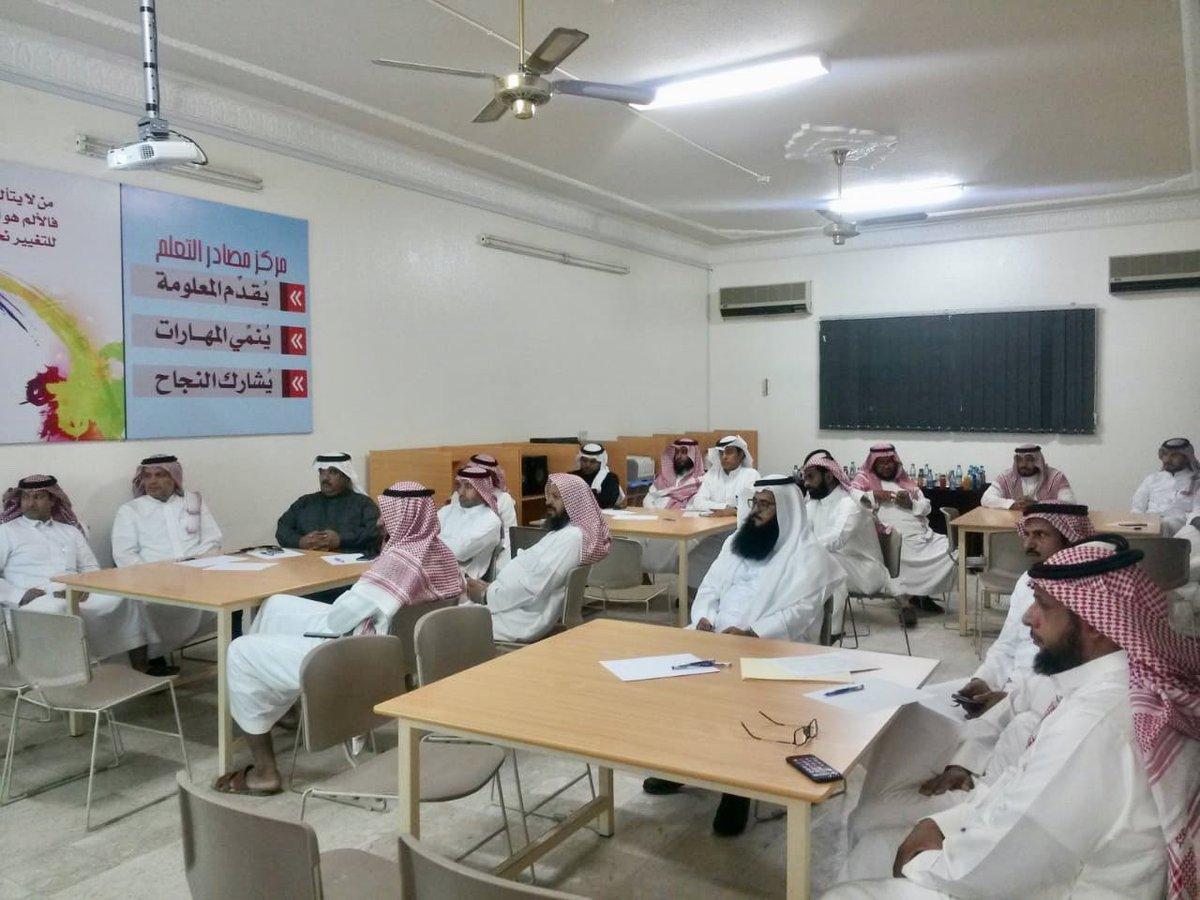لقاء رواد النشاط الطلابي بتعليم الخرج