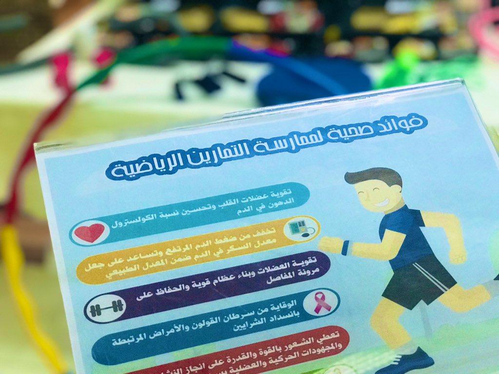 مبادرة طالبات صف اول ثانوي
