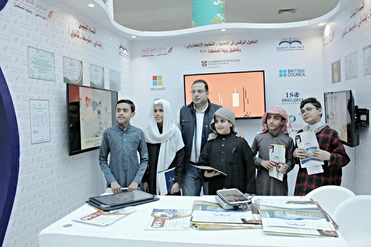 طلاب مدارس محافظة الخرج يزورون مقر مدارس النخبة الأهلية بمعرض التعليم الأهلي