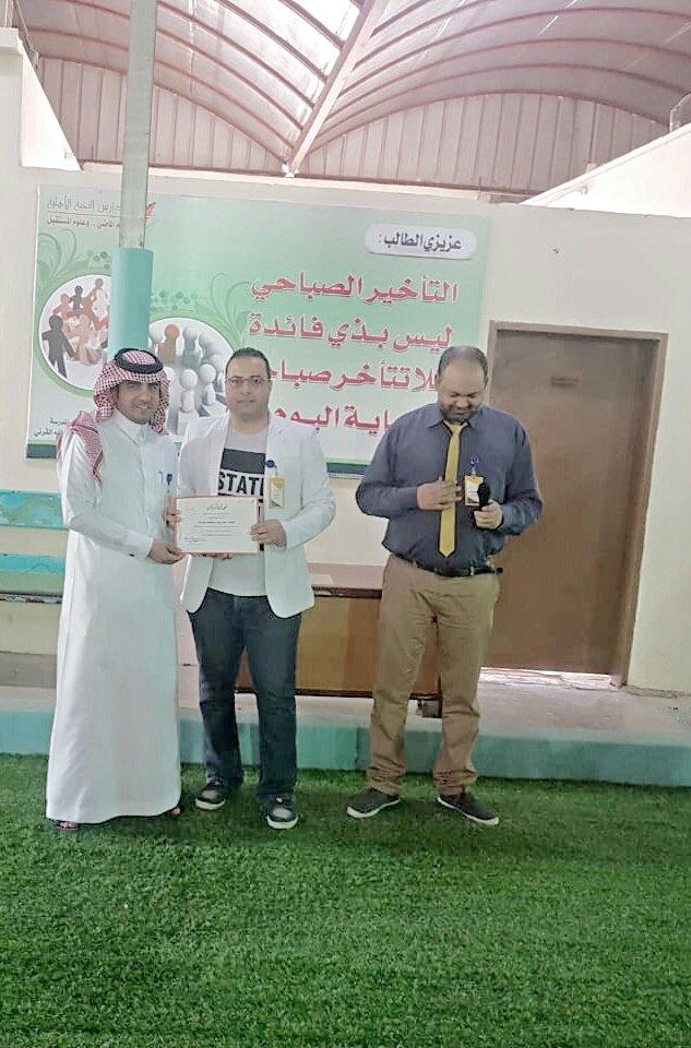 تكريم  مدير عام مجمع مدارس النخبة الأهلية